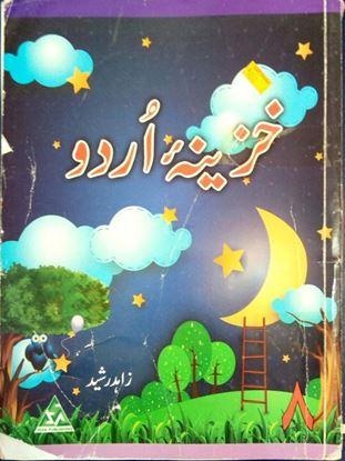 Khazina-e-urdu