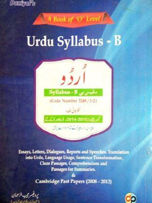 Urdu syllabus B