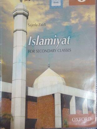 Islamiat book 8