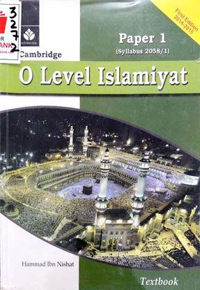 O Level Islamiyat