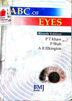 4th edition, written by PT Khaw, P Shah, A R Elkington