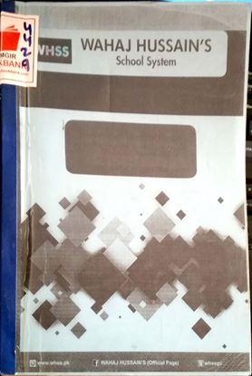 03- level   book 2  wahaj hussains school system