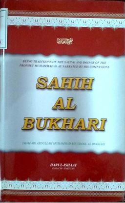 Picture of SAHIH AL BUKHRI