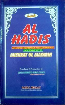Picture of AL HADIS
